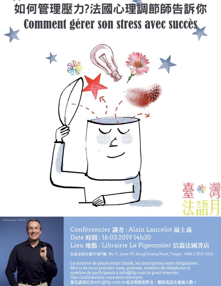 affiche conférence en Asie