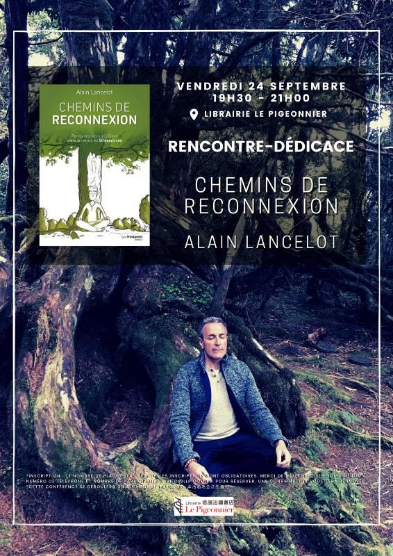 affiche_conference_au_pigeonnier_septembre_2021_1